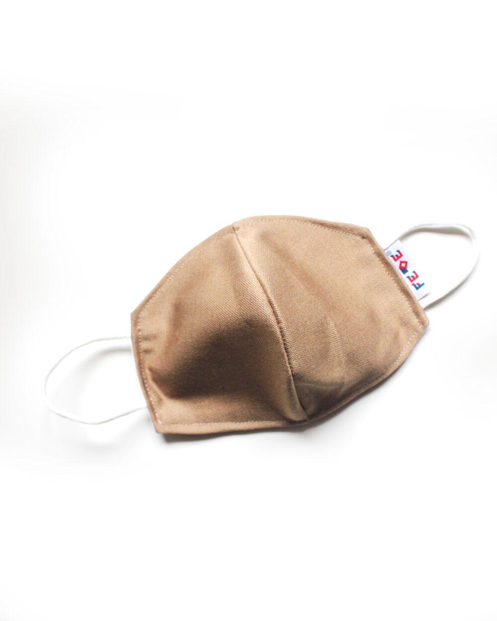 Golden Brown Reusable Face Masks. O waste Collection
